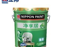 立邦净享居竹炭易洁内墙乳胶漆 墙面漆 18L
