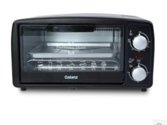 格兰仕 KWS0709J-02H(XP) 家用电烤箱