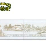 哈德逊优雅巴黎HDHP05花纹厨房卫浴墙砖