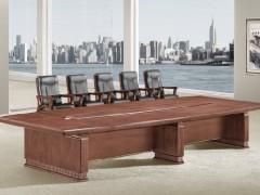 武汉伟豪U960实木会议桌