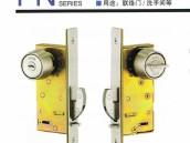 美和锁U9FN-1钩锁