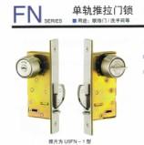 美和锁U9FN-1钩锁图片