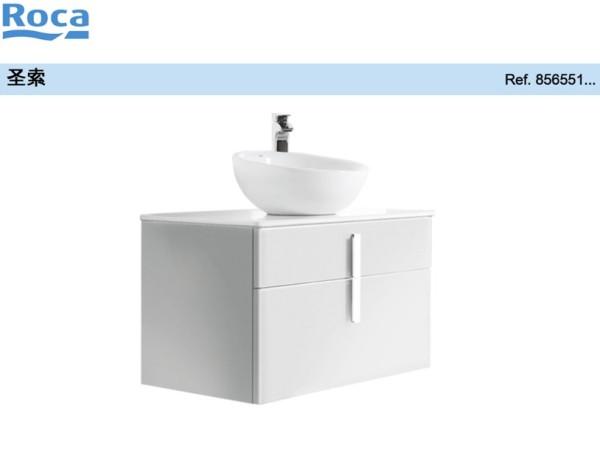 乐家圣索家具柜,双抽屉式(白色) 家具主柜报价 整体浴室柜