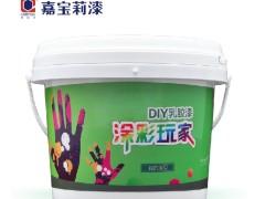 嘉宝莉 涂彩玩家DIY乳胶漆儿童漆 FH-BB520