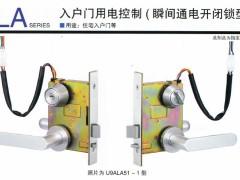 美和锁U9ALA51-1电控锁