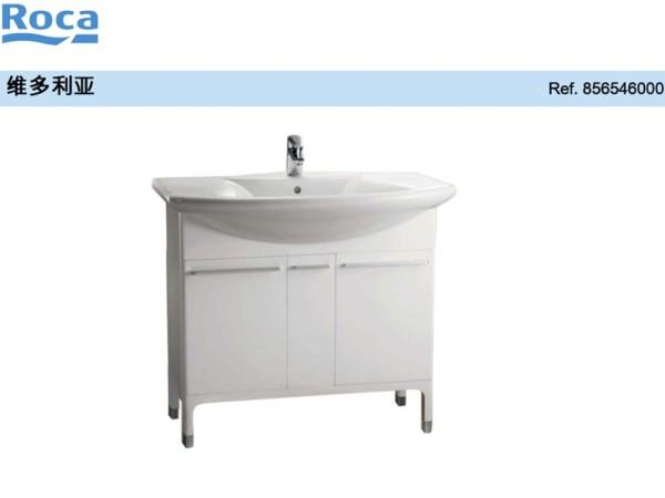 维多利亚台柜(白色烤漆) 一体式台上盆 洗脸台 洗手柜