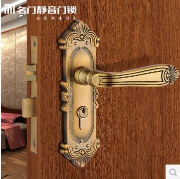 名门正品欧式古典室内房门锁 V4060