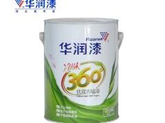华润漆 净味360优效内墙漆 白色内墙涂料 5L