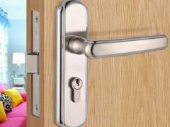 名门锁业304系列铜锁芯门锁B1393