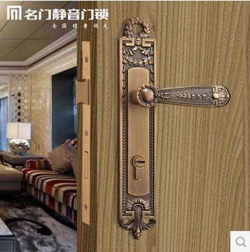 名门高档纯铜锁系列 HK052102