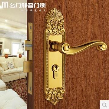 名门锁业正品小V系列双舌门锁MV2383