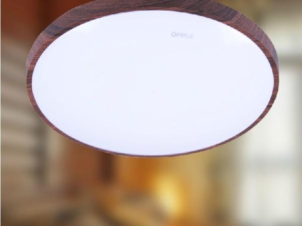 欧普照明 卧室书房餐厅吸顶灯 12-MX-40450 烟雨阁
