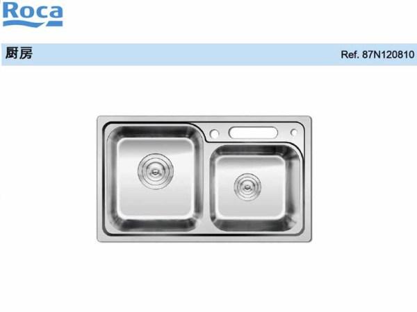圆形双槽不锈钢厨盆带刀具盒及落水装置