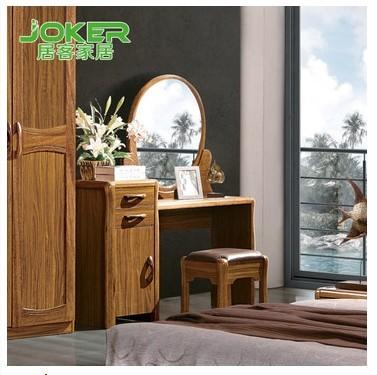 居客 梳妆台 现代中式家 虎斑木 实木化妆台梳妆桌妆台805