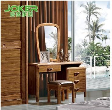 居客 化妆台 化妆凳 组合 中式 虎斑木 实木梳妆台801