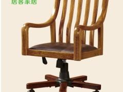 居客 现代中式 实木双扶手转椅 虎斑木 书房电脑椅时尚801