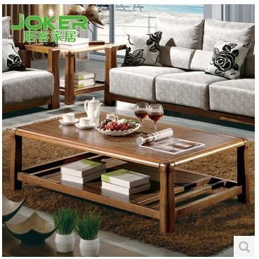居客 实木茶几虎斑木色 现代中式客厅原木色储物长茶几802