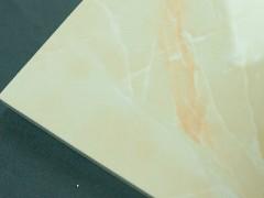 新中源 QVP80962 客厅卧室 全抛釉瓷砖 玻化砖