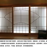缘和榻榻米-障子窗