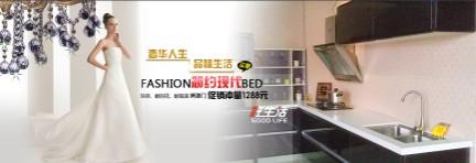 【东莞好生活橱柜】时尚高档进口烤漆专业定做整体橱柜东莞南城