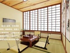 缘和榻榻米-客厅和室椅