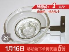 百德嘉H671006肥皂架