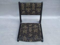 一良尚品榻榻米p5641和室折叠椅