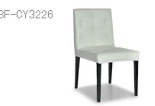 年底清仓!斯帝罗兰CY3226餐椅