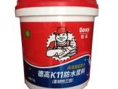 德高柔韧型K11防水12KG(送施工哦!)