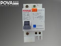 普洛瓦电工 断路器 1P20漏电保护器