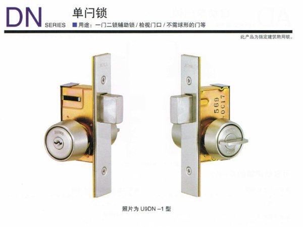 美和锁U9DN-1窄框单闩锁