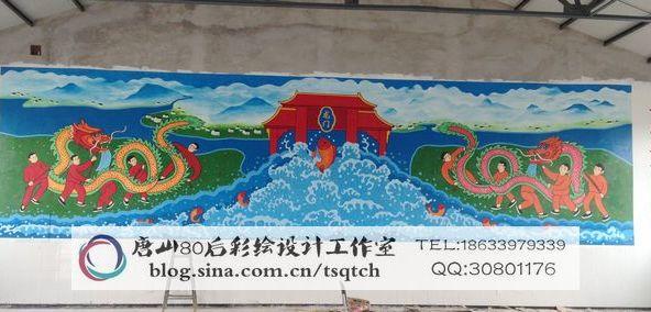 唐山墙体彩绘,唐山手绘墙,唐山幼儿园彩绘,唐山校园文化墙,唐山古建筑