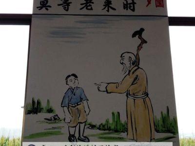 中国梦系列-77.08平米一居室装修样板间