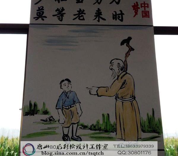 中国梦系列-77.08平米一居室-装修样板间