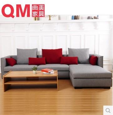 曲美家具 简约客厅 转角布艺组合沙发 实木 S15