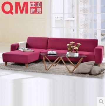 曲美家具客厅沙发 转角布艺沙发组合 S2-C1