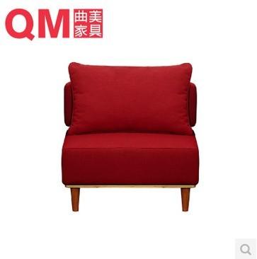 曲美家具单人沙发 实木 布艺沙发 S9-9品牌曲美家具品牌论坛相关新闻
