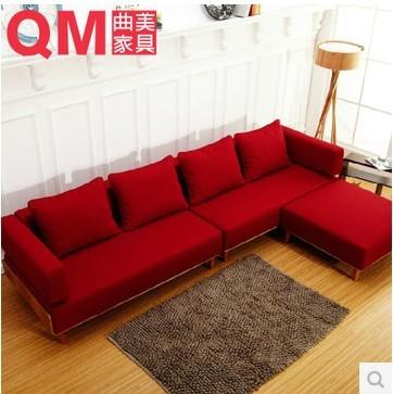 曲美家具现代客厅组合L型沙发 13WS-S9