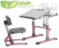爱学习110学习桌椅图片