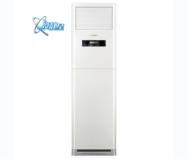 美的空调大5匹柜式机KFR-120LW/SDY-GC(R3)图片