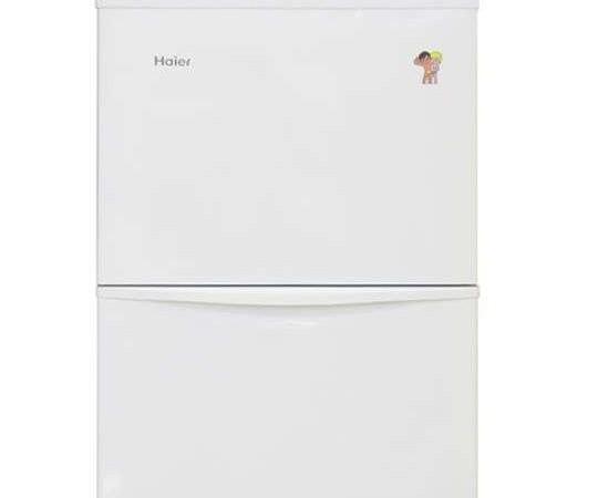 海尔冷柜LW-120HB白色