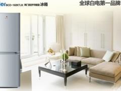 海尔双门冰箱BCD-192KTJ X