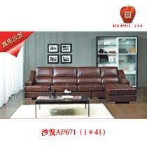 红苹果AP671沙发