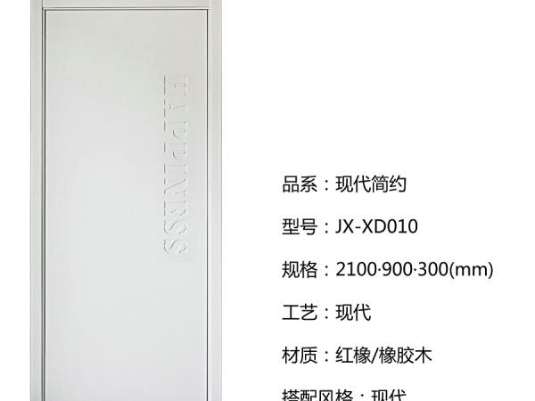 锦绣前程木门系列――实木工艺门