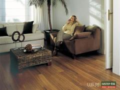 比利时快步舒适系列U1161-洗白缅茄木强化复合地板