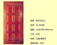锦绣前程木门系列――橡胶木实木门(简约中式风格)图片