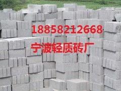 宁波轻质砖公司