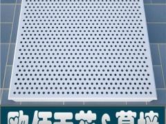 供应广州室内铝扣板批发/外墙氟碳铝单板厂家