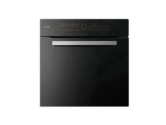 方太 KQD50F-C2 烤箱