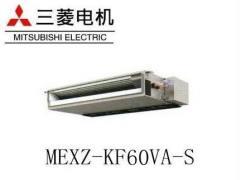 三菱电机天花型暗装式(超薄型)室内机